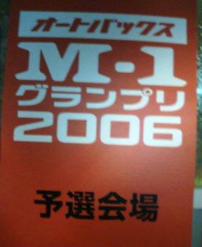f0101003_010986.jpg