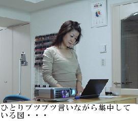 b0059410_841739.jpg