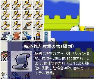 b0102513_0252574.jpg