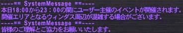 d0039216_2051212.jpg