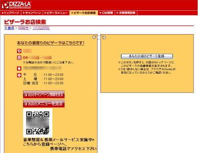 b0018017_3344261.jpg