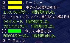 d0084319_1171869.jpg