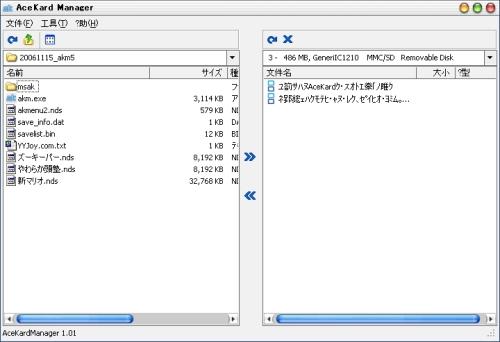 b0030122_12102922.jpg