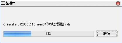 b0030122_1218767.jpg
