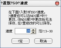 b0030122_12255378.jpg