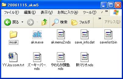b0030122_124184.jpg