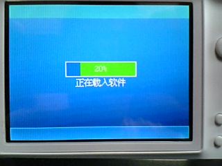 b0030122_12465262.jpg