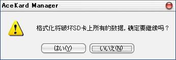b0030122_1552671.jpg