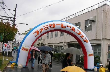 京阪ファミリーレールフェア 屋外_a0066027_833244.jpg