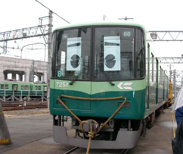 京阪ファミリーレールフェア 屋外_a0066027_8341273.jpg