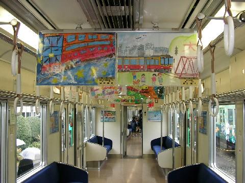 京阪ファミリーレールフェア 屋外_a0066027_8375817.jpg