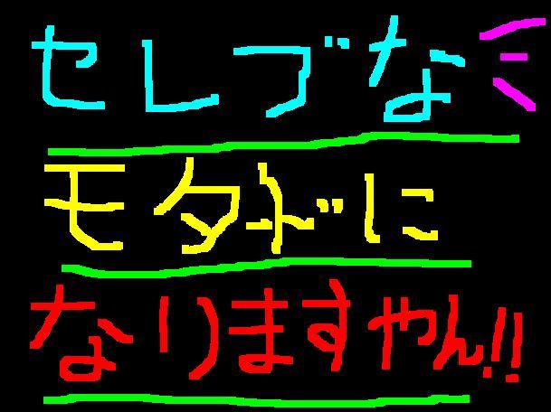 f0056935_19105148.jpg