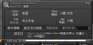 f0019238_17101751.jpg