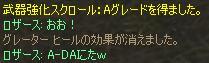 c0016640_115057.jpg