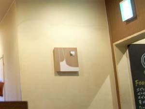 『C65cafe/國村あい』vol.1_はじめまして__c0096440_20565522.jpg