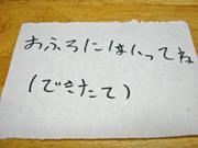 f0032340_1283918.jpg