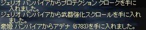 d0087943_19351485.jpg