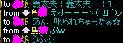 e0026344_1372594.jpg