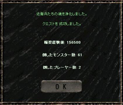 a0075647_20461049.jpg