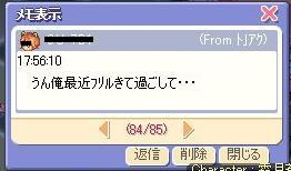 e0071949_19125286.jpg