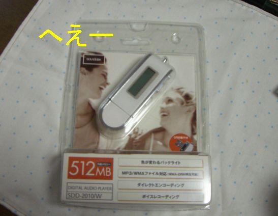 f0053952_13245764.jpg