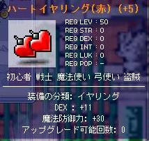 d0088753_051287.jpg