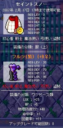 d0088753_053234.jpg