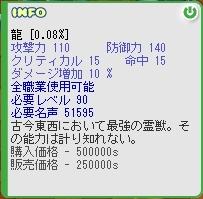 b0043454_5122562.jpg