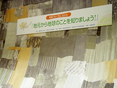 f0062159_20104661.jpg
