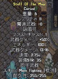 f0111960_20274418.jpg