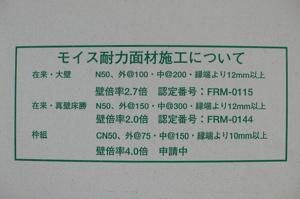 b0074862_2181030.jpg