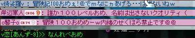 d0087263_115926.jpg