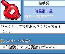d0087263_126669.jpg