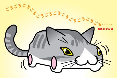 猫なスイフトのブログネタ^^;_b0083267_1537515.jpg