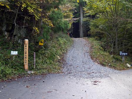 鈴鹿霊仙山へ(1)_c0024167_19172587.jpg