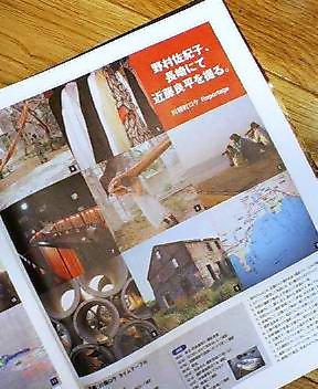 「シティ情報fukuokaCLASS 12月号」巻頭ページにて!_f0023676_18261637.jpg