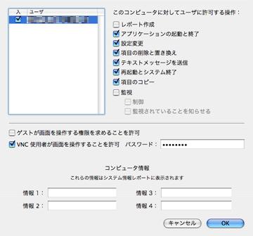 b0032077_22132276.jpg