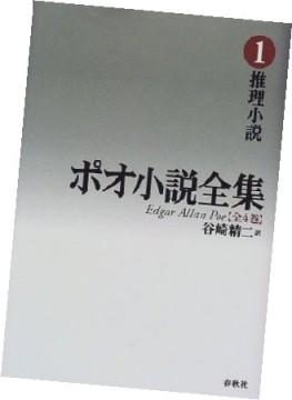 d0026378_2010264.jpg