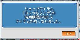 d0048280_18101850.jpg