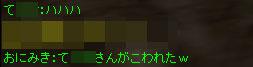 b0028685_0393228.jpg