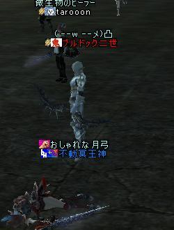 b0080594_6561348.jpg
