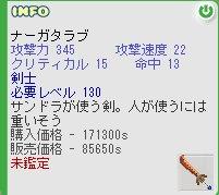 f0101894_8511033.jpg