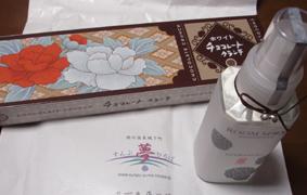 11月26日(日)ケーキ&焼肉_d0071596_20452120.jpg