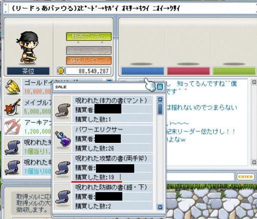 b0096204_140819.jpg