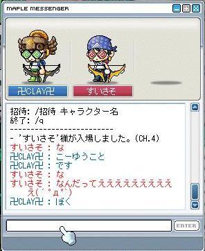 b0096204_201373.jpg