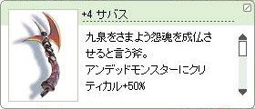 f0032808_2023451.jpg