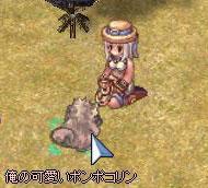 f0032808_20362441.jpg