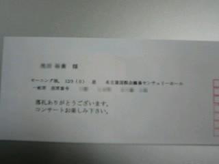 b0020517_0132975.jpg