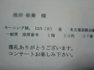 b0020517_0135021.jpg