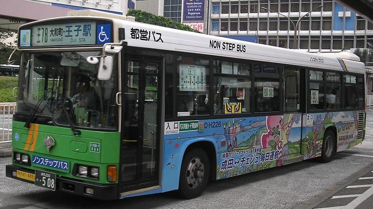 東京都交通局 D-H226_e0004218_2111916.jpg